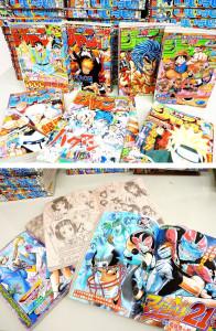 Diversi numeri di Shonen Jump, una delle riviste di manga più famose del Giappone.